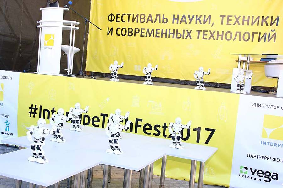 ДЦПТО - Участь у фестивалі Interpipe TECH FEST